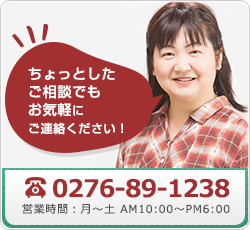 0120-665-357