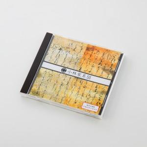 データCD(スタンダードパッケージ)