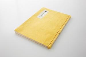 冊子家系図(スタンダードパッケージ)